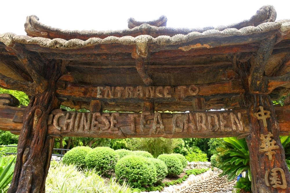 日本庭園入口拡大
