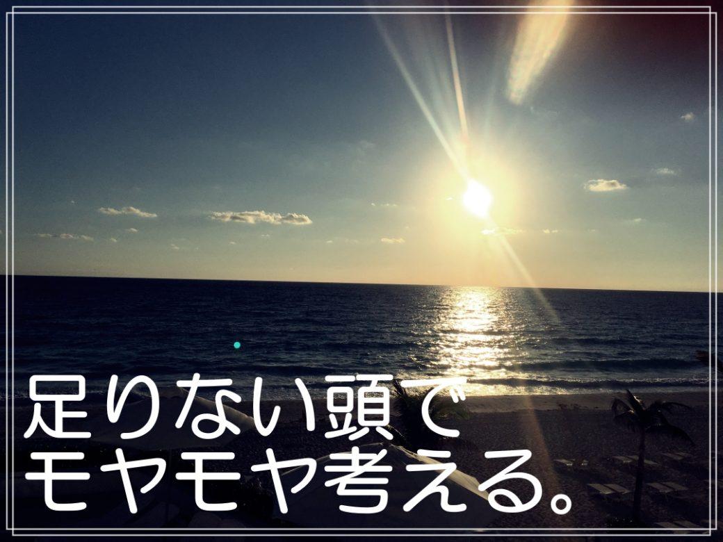 雑記アイキャッチ