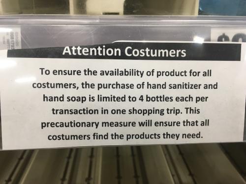 ハンドソープ類の購入制限