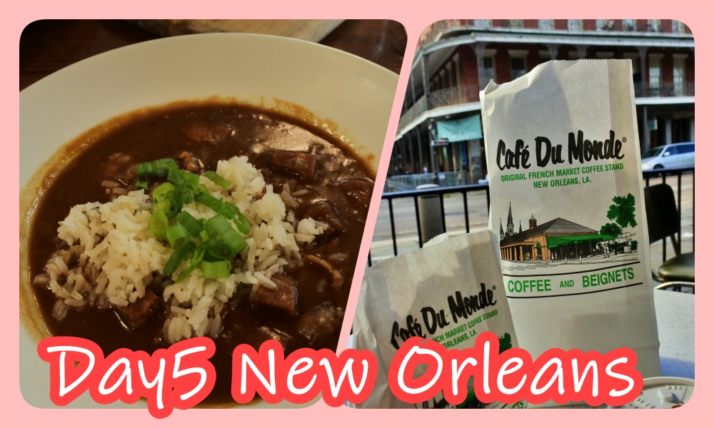 Texas and Louisiana Road Trip during Covid-19 day5, ep.6: Café du Mond