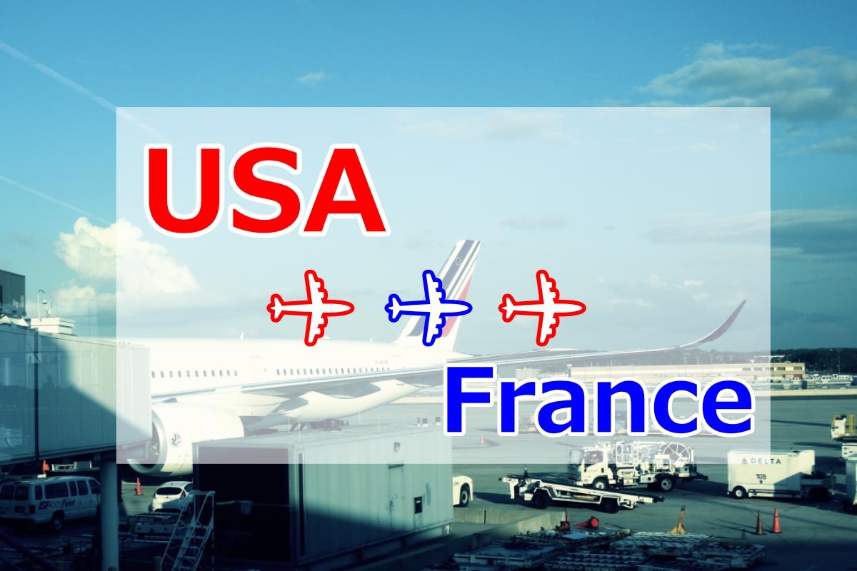 フランス入国アイキャッチ