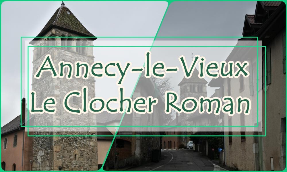 【ロマネスク】アヌシー=ル=ヴュ(Annecy-le-Vieux)で鍾塔を訪問【中世建築】