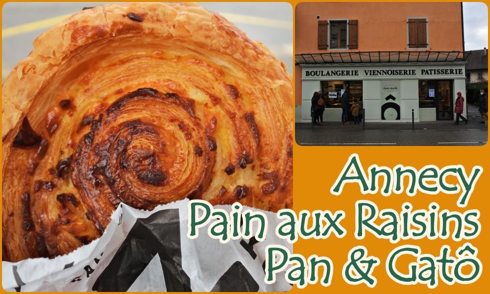 【フランスのパン】アヌシーのパン屋Pan & Gatôのパンオレザン【Pain aux raisins】