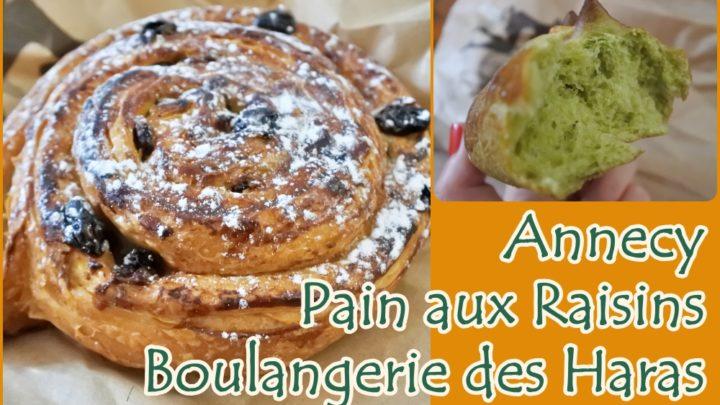 【フランスのパン】お腹いっぱいな朝食!アヌシーのパン屋Boulangerie des Harasのパンオレザン【Pain aux raisins】